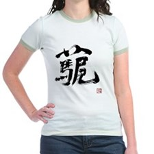 Grass Mud Horse Calligraphy T
