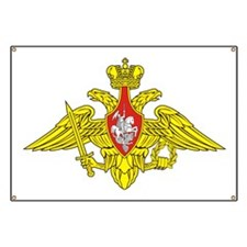 Russian Armed Forces Emblem Banner