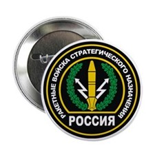 "Russian Strategic Missile Forces Badg 2.25"" Button"