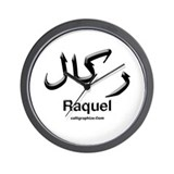 Raquel Arabic Calligraphy Wall Clock