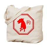 Miniature Bull Terrier Tote Bag