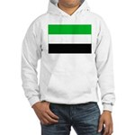 Extremadura Hooded Sweatshirt