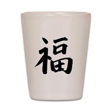 Chinese Symbol of good luck Shot Glass