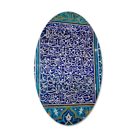 Calligraphic mosaic, Iran 35x21 Oval Wall Decal