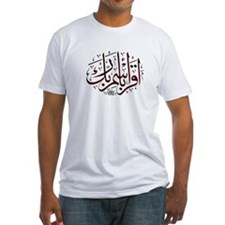 Cute Islamic art Shirt