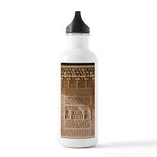 Islamic carvings, Alha Water Bottle