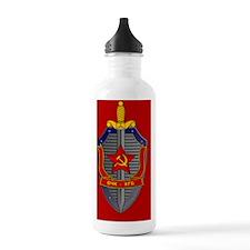 KGB Emblem Sports Water Bottle