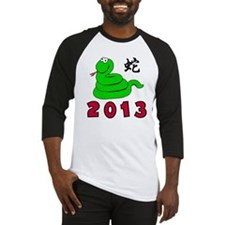 Year of Snake 2013 Baseball Jersey