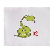 Year of Snake Throw Blanket