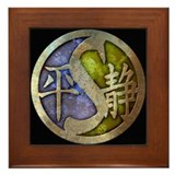 &quot;Stylized Yin Yang II&quot; Framed Tile~ indigo/peridot