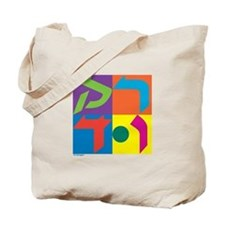 "Pop Art ""Dance"" (Hebrew) Tote Bag"