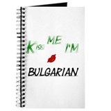 Bulgarian Journal