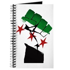 Syrian Strength Journal