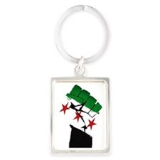 Syrian Strength Portrait Keychain