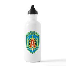 Alpha Water Bottle