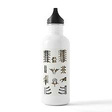 Spinal bones and ligam Water Bottle