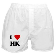 I Love HK Boxer Shorts