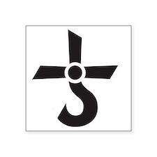 "Cross of Kronos (Mars Cross Square Sticker 3"" x 3"""