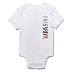 Balgariya Infant Bodysuit