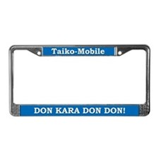 Don Kara Don Don - License Plate Frame