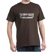 """The World's Greatest Bangladeshi"" T-Shirt"