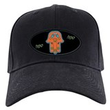 Hamsa Baseball Hat