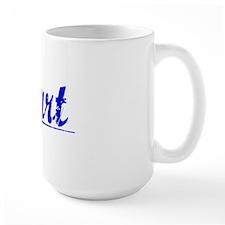Dart, Blue, Aged Mug