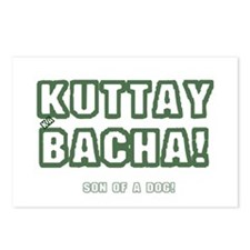 KUTTAY KA BACHA! - URDU - Postcards (Package of 8)