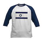 Israeli Flag Kids Baseball Jersey