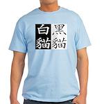 Black Cat, White Cat Light T-Shirt