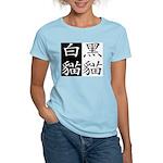 Black Cat, White Cat Women's Light T-Shirt