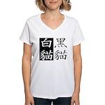 Black Cat, White Cat Women's V-Neck T-Shirt