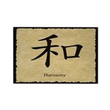 HARMONY IN KANJI WRITING Rectangle Magnet