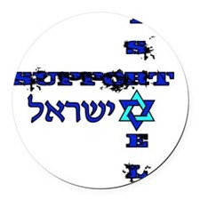 Support Israel Round Car Magnet