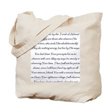 Aleph Hebrew letter with Psalm 119 verses Tote Bag