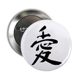 "Love 2.25"" Button (10 pack)"