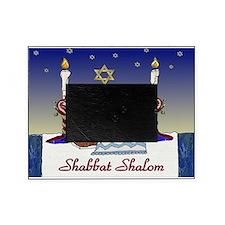 Judaica Shabbat Shalom Picture Frame