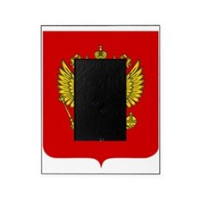 COA of the Russia Picture Frame