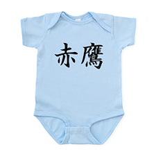 """""""Redhawk"""" in kanji. Infant Bodysuit"""
