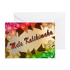 rugmele-back Greeting Card