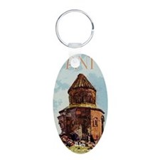 ANI, Armenian Capital Keychains