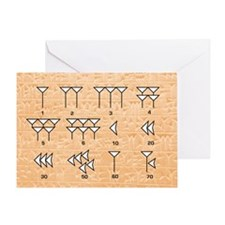 Babylonian cuneiform numerals Greeting Card