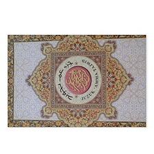 alquran Postcards (Package of 8)