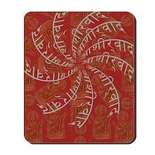 Sanskrit Prayer Blessings Goddess Design Mousepad