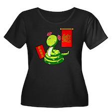 Year of  Women's Plus Size Dark Scoop Neck T-Shirt
