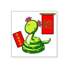 """Year of the Snake Square Sticker 3"""" x 3"""""""