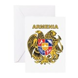 Armenia Products Greeting Cards (Pk of 10)