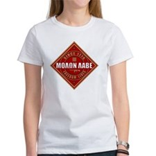 Come and Take It (Red and Gold Dia Tee