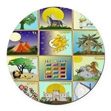 12 Tribes Of Israel Round Car Magnet