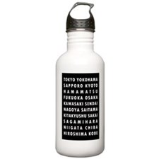 Black JA Cities Water Bottle